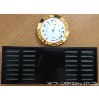 60mm雪茄盒湿度计表配件大气湿度计167mm雪茄盒保湿器