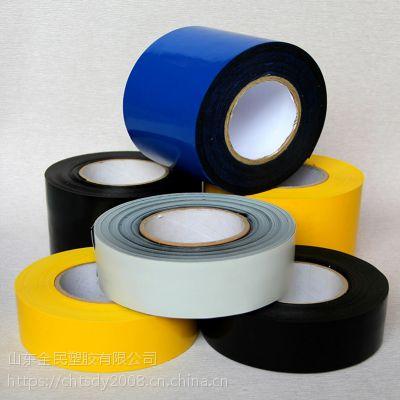厂家供应迈强防腐胶带 耐酸碱阻氧化防腐冷缠带型号( 0.381-0.8mm)