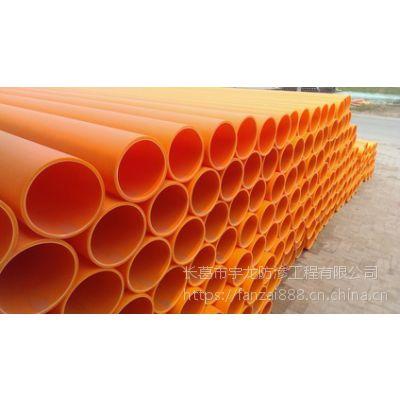 非开挖mpp电力管-高压电力电线护套管-许昌生产厂家