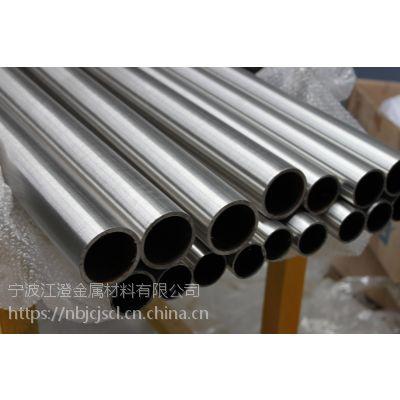 衢州304材质159*2卫生级不锈钢无缝管现货
