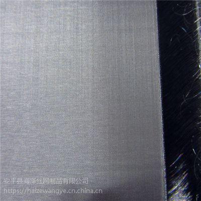 长期销售平纹编织宽幅网 蚀刻过滤网 茶壶滤网 汽液过滤网厂家直销