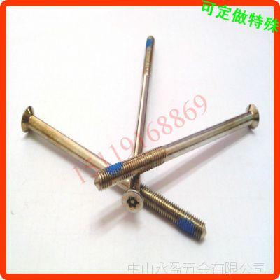 双条纹铜螺丝 内外螺牙铜螺丝 生产加工定做 M6810121618