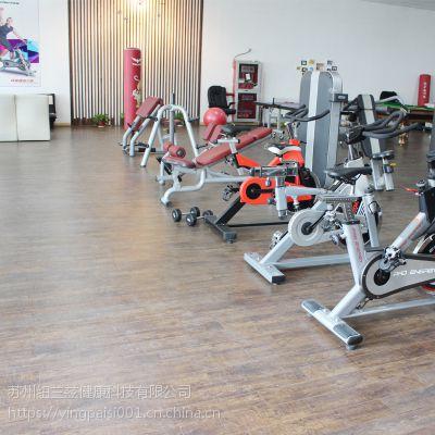 苏州园区销售批发英派斯及其它 品牌健身器材,全国免费送货安装