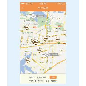 软咖代驾系统定制 几百家代驾客户正使用