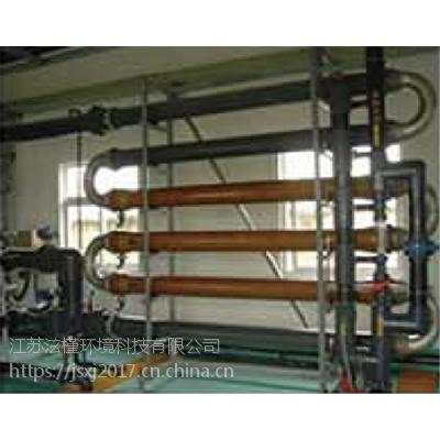 江苏泫槿环境科技_一体化水处理设备_一体化水处理设备说明书