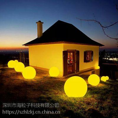 海粒子太阳能led花园地插灯发光球订制