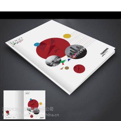 深圳期刊书刊设计印刷 精装书本定制 铜板纸画册设计印刷