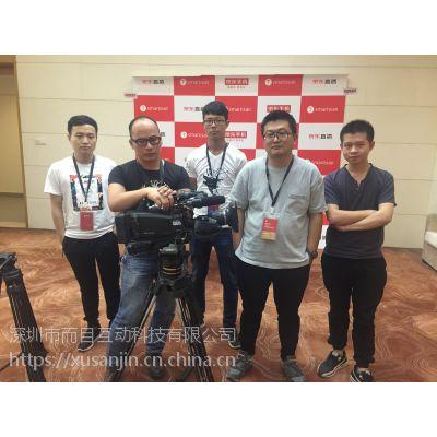 深圳活动晚会拍摄丨现场摄影摄像丨专业 高效 而目互动