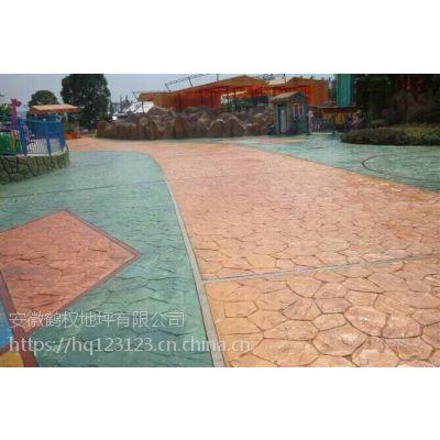 榆林市混凝土彩色压花路面|彩色艺术地坪|市政道路压花地