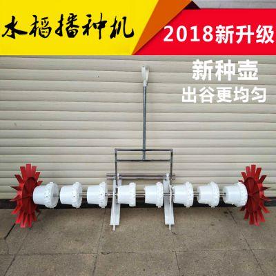 艾邦农水稻直播机 小型水稻播种机 全自动稻谷直播机人力谷子播种器