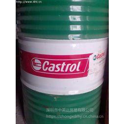 直销嘉实多抗磨液压油,嘉实多Hyspin AWH-M 15/32/46/46/100/抗磨液压润滑油