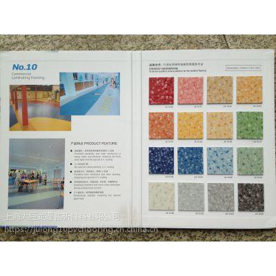 厂家直销供应 PVC 商用地板 PVC 地板 弹性地板塑胶大巨龙10