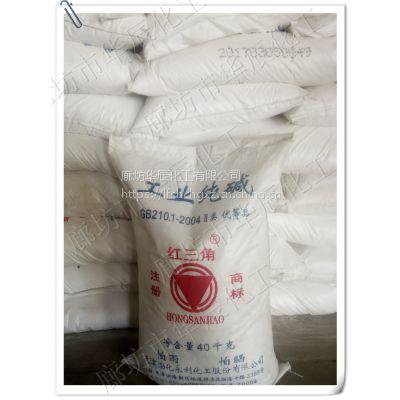 碳酸钠-工业级纯碱99.2%轻质碱面红三角厂家