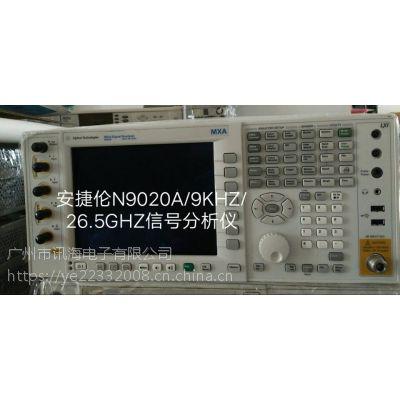 安捷伦N9020A/N9030A信号分析仪