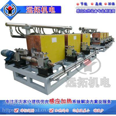 远拓机电 专业供应钢坯提温补温炉/中频感应加热炉