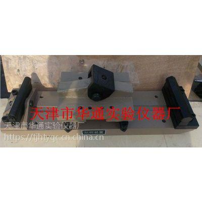 混凝土抗折装置 混凝土抗折夹具