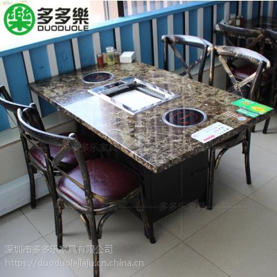 订制现代中式烧烤店烧烤桌 火锅店电磁炉火锅桌 中餐厅大理石餐桌椅卡座 多多乐家具