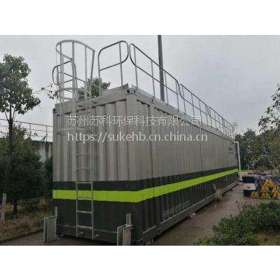 美丽乡村一体化MBR污水处理设备