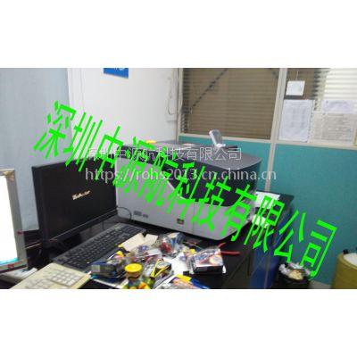 供应ROHS天瑞仪器:X射线管,高压电源,SI-PIN探测器(电机带样品转盘)EDX1800B