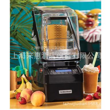 美国咸美顿HamiltonBeach HBH750沙冰机搅拌调理冰沙机