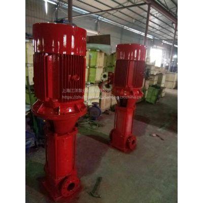 立式多级泵XBD14.8/5-50GDL带AB签喷淋泵口径。