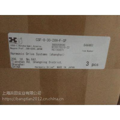 冷冲压加工谐波齿轮箱,哈默纳科SHG-65-160-2UH