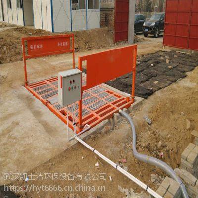 武汉地铁工程专用洗车机价格便宜质量可靠