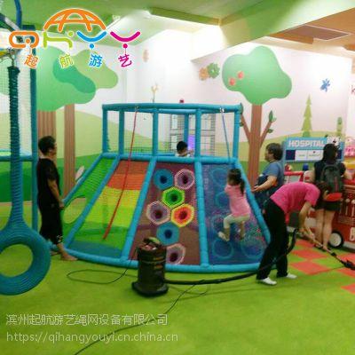起航游艺攀爬岛,绳网儿童乐园,彩虹绳网游乐设备生产厂家