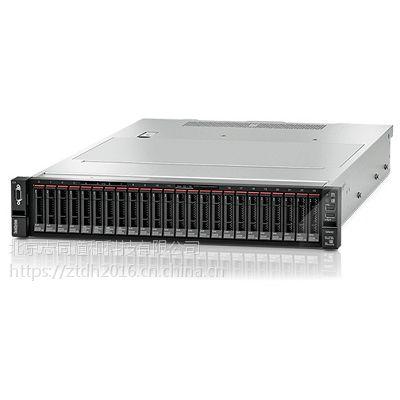 Lenovo ThinkSystem SR650 2U机架式服务器 志强铜牌3104 6核