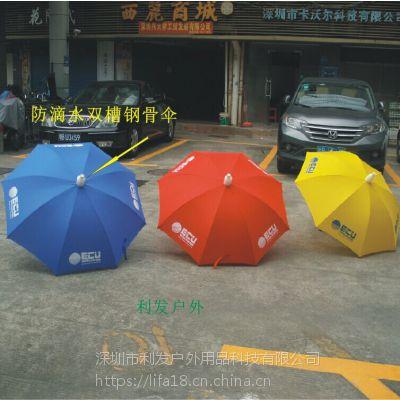 27寸防滴水高尔夫广告伞定制 布和材料可选 价格面议