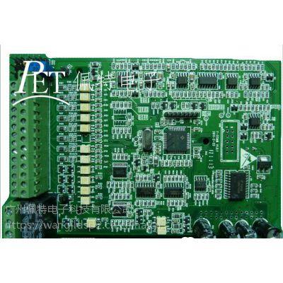江苏供应|6U CPCI控制板|克隆|抄板|复制|工控板PCBA生产加工