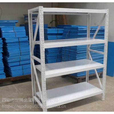陕西安中型货架、层板货架、库房存储、仓储设备、集中存储横梁式