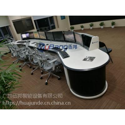 哪里有控制台定制 可定制接警台 钢制办公家具