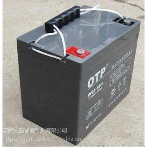 哈尔滨供应OTP蓄电池6GF24适于直流屏电子设备UPS电源