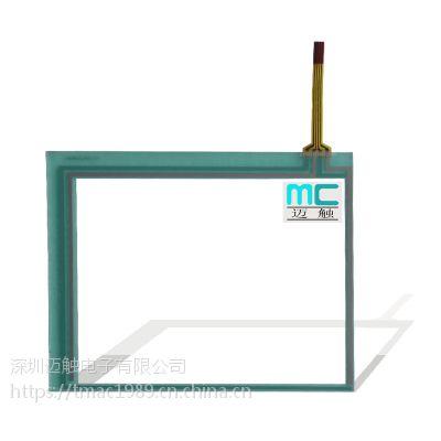 M-Touch 长期供应威纶触摸屏MT506 一体机 4线触摸屏 可订做