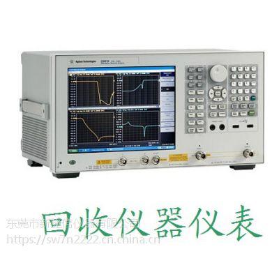 回收Agilent N5225A网络分析仪