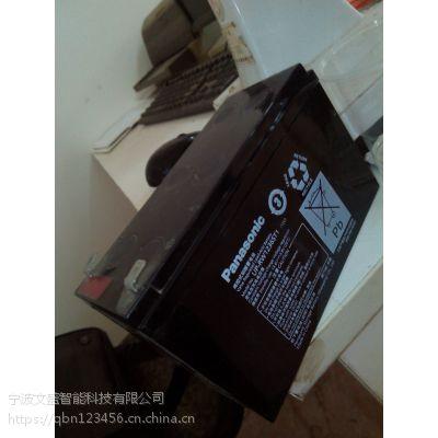 松下蓄电池LC-2E200沈阳铅酸蓄电池正品2V200AH全国免费发货