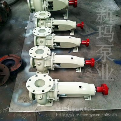 离心泵厂家 新玛IS50-32-200清水泵,单级离心泵批发