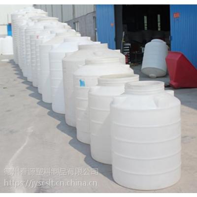 供应山西陕西8吨塑料桶_10吨化工包装桶_15吨食品塑料桶(罐)专业做桶23年