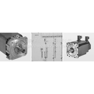 海德汉CNC数控系统驱动技术
