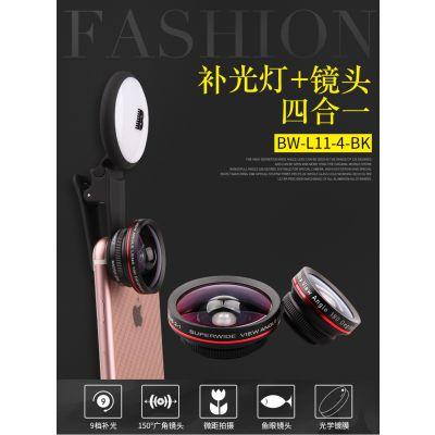 工厂直销 Brightwell BW-L11-4-BK手机拍摄镜头补光灯四合一 补光美颜高清拍摄神器
