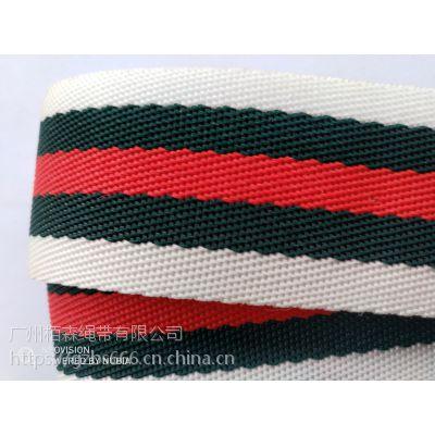 厂家直供各类三色织带、箱包带、服装织带。PP