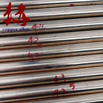 价格合理的铍铜厂家定制 C17300易切削铍铜特性