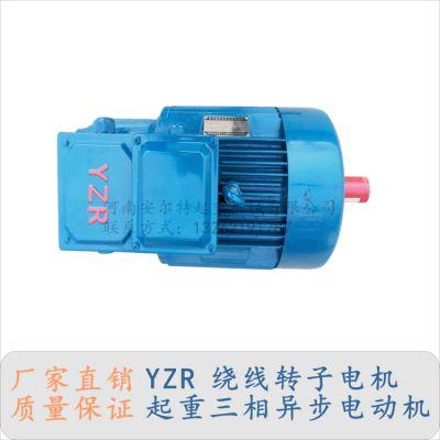 专业 YZR(5.5KW)起重冶金电机 单轴吊车三相电动机 大车运行制动马达电机 安尔特