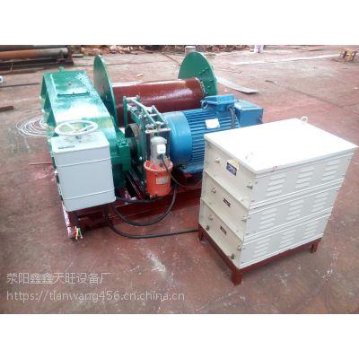 四川西昌天旺10吨慢速矿石运输卷扬机电制动牢靠