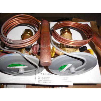 sporlan电子膨胀阀CDS-16黄铜材质