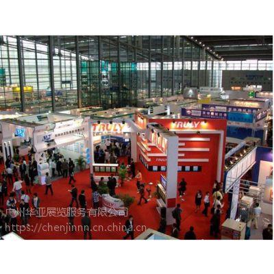 2019上海换热器展-2019上海传热展