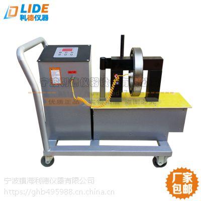 FY-1移动式轴承加热器利德生产