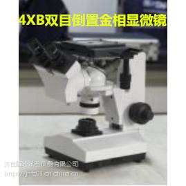 江西南昌选型服务商-双目倒置金相显微镜4XB现货供应