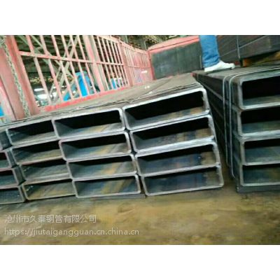 大口径矩形管批发 200*500现货销售 厂家直销 配送到厂